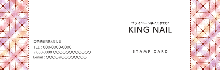 ショップカード 2つ折り_オモテ面(美容)デザインテンプレート0038
