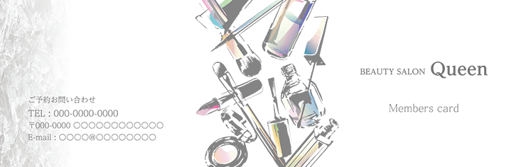 ショップカード 2つ折り_オモテ面(美容)デザインテンプレート0039