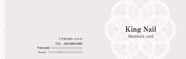 ショップカード 2つ折り_オモテ面(美容)デザインテンプレート0045