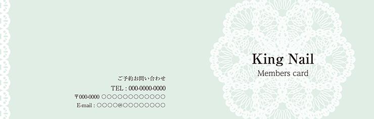 ショップカード 2つ折り_オモテ面(美容)デザインテンプレート0046