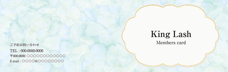 ショップカード 2つ折り_オモテ面(美容)デザインテンプレート0059