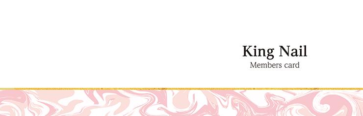 ショップカード 2つ折り_オモテ面(美容)デザインテンプレート0064