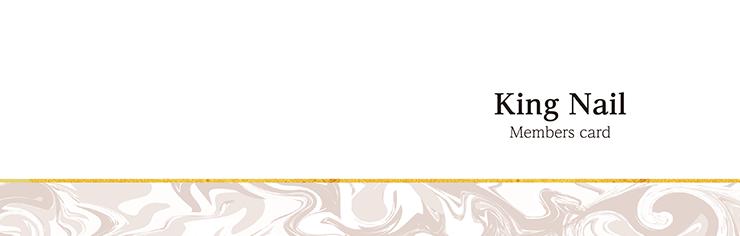 ショップカード 2つ折り_オモテ面(美容)デザインテンプレート0065