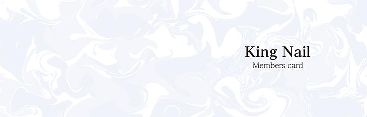 ショップカード 2つ折り_オモテ面(美容)デザインテンプレート0067