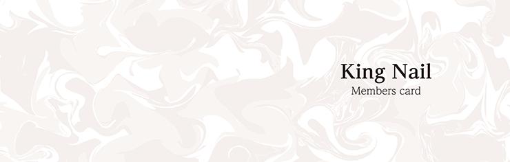 ショップカード 2つ折り_オモテ面(美容)デザインテンプレート0069