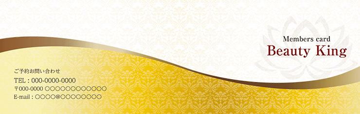 ショップカード 2つ折り_オモテ面(美容)デザインテンプレート0071