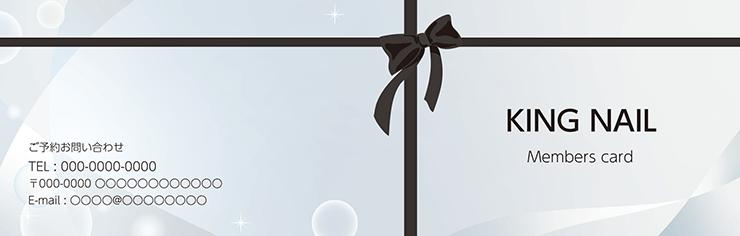 ショップカード 2つ折り_オモテ面(美容)デザインテンプレート0072