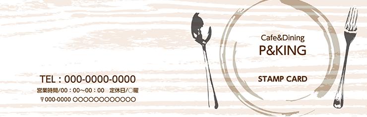 ショップカード 2つ折り_オモテ面(飲食)デザインテンプレート0006