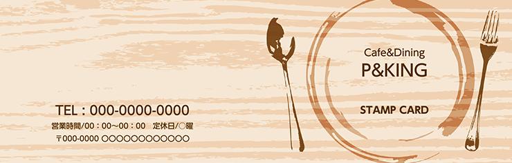 ショップカード 2つ折り_オモテ面(飲食)デザインテンプレート0007