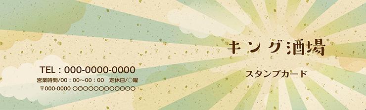 ショップカード 2つ折り_オモテ面(飲食)デザインテンプレート0009
