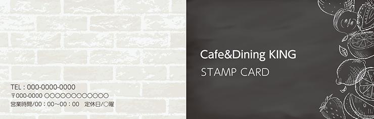 ショップカード 2つ折り_オモテ面(飲食)デザインテンプレート0011