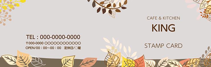 ショップカード 2つ折り_オモテ面(飲食)デザインテンプレート0022
