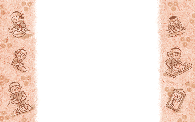 ショップカード(日本料理店・食堂)のデザインテンプレート