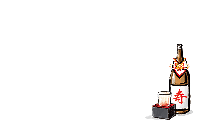 ショップカード(お酒・ソフトドリンク)のデザインテンプレート