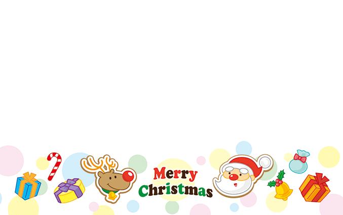 ショップカード(クリスマス・サンタクロース)のデザインテンプレート