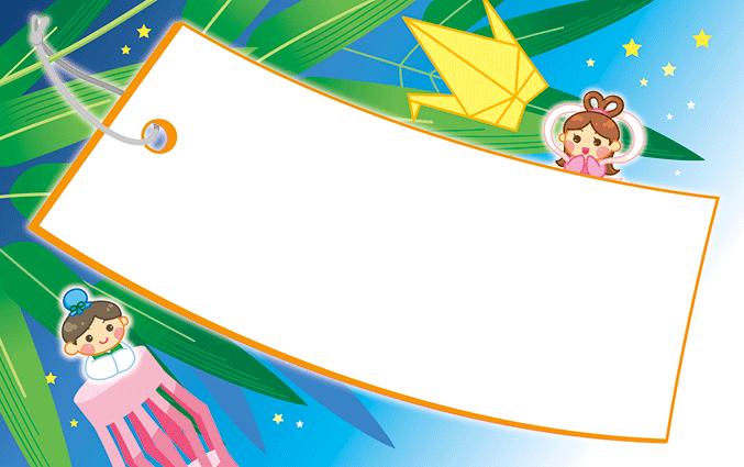 ショップカード(七夕・笹飾り・短冊)のデザインテンプレート