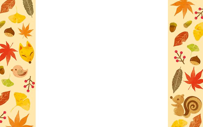 ショップカード(秋・紅葉)のデザインテンプレート