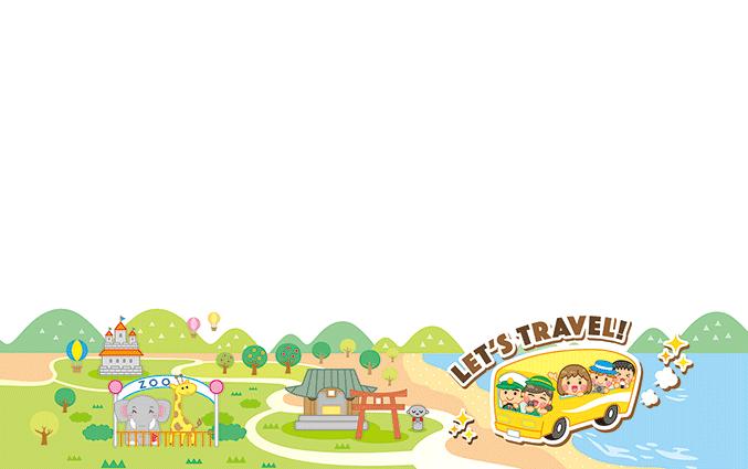 ショップカード(旅行・ドライブ)のデザインテンプレート