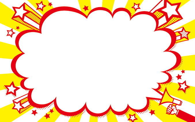 ショップカード(セール・バーゲン)のデザインテンプレート