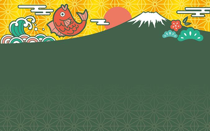 ショップカード(お正月・初日の出)のデザインテンプレート