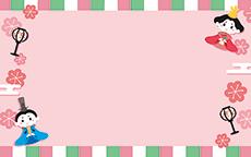 ショップカード(ひなまつり・桃の節句)のデザインテンプレート