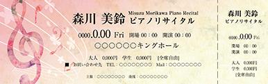 コンサート・イベントのチケットのデザインテンプレート(チケットのデザイン(TS-D-Z0037))