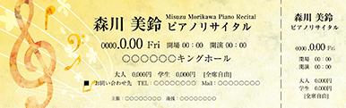 コンサート・イベントのチケットのデザインテンプレート(チケットのデザイン(TS-D-Z0039))