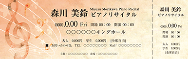 コンサート・イベントのチケットのデザインテンプレート(チケットのデザイン(TS-D-Z0040))