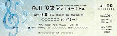 コンサート・イベントのチケットのデザインテンプレート(チケットのデザイン(TS-D-Z0041))
