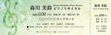 コンサート・イベントのチケットのデザインテンプレート(チケットのデザイン(TS-D-Z0042))
