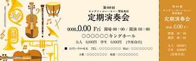 コンサート・イベントのチケットのデザインテンプレート(チケットのデザイン(TS-D-Z0043))