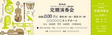 コンサート・イベントのチケットのデザインテンプレート(チケットのデザイン(TS-D-Z0046))
