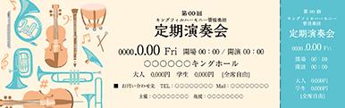 コンサート・イベントのチケットのデザインテンプレート(チケットのデザイン(TS-D-Z0047))