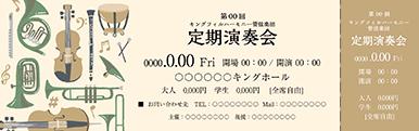 コンサート・イベントのチケットのデザインテンプレート(チケットのデザイン(TS-D-Z0048))