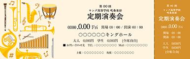 コンサート・イベントのチケットのデザインテンプレート(チケットのデザイン(TS-D-Z0049))