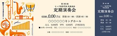 コンサート・イベントのチケットのデザインテンプレート(チケットのデザイン(TS-D-Z0050))