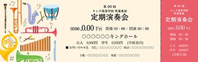 コンサート・イベントのチケットのデザインテンプレート(チケットのデザイン(TS-D-Z0051))