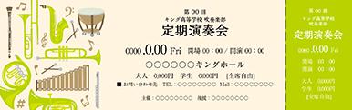 コンサート・イベントのチケットのデザインテンプレート(チケットのデザイン(TS-D-Z0052))