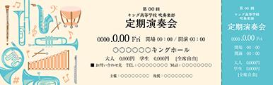 コンサート・イベントのチケットのデザインテンプレート(チケットのデザイン(TS-D-Z0053))
