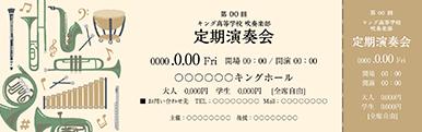 コンサート・イベントのチケットのデザインテンプレート(チケットのデザイン(TS-D-Z0054))