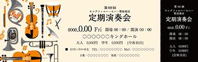 コンサート・イベントのチケットのデザインテンプレート(チケットのデザイン(TS-D-Z0055))