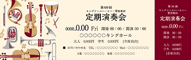 コンサート・イベントのチケットのデザインテンプレート(チケットのデザイン(TS-D-Z0056))