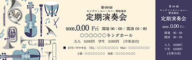 コンサート・イベントのチケットのデザインテンプレート(チケットのデザイン(TS-D-Z0057))