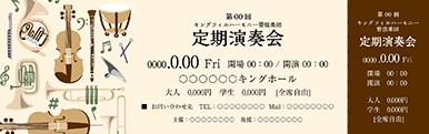 コンサート・イベントのチケットのデザインテンプレート(チケットのデザイン(TS-D-Z0058))