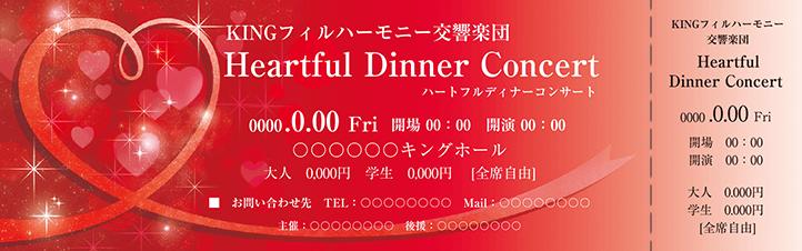 コンサート・イベントのチケットのデザインテンプレート(チケットのデザイン(TS-D-Z0125))