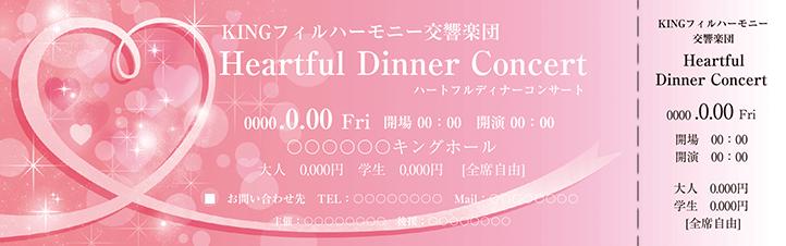 コンサート・イベントのチケットのデザインテンプレート(チケットのデザイン(TS-D-Z0127))