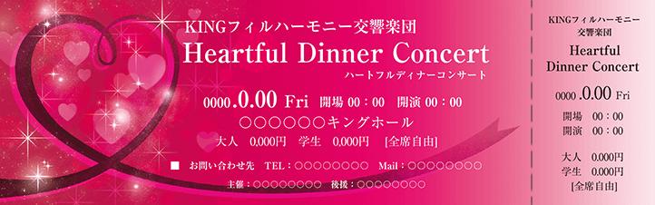 コンサート・イベントのチケットのデザインテンプレート(チケットのデザイン(TS-D-Z0128))