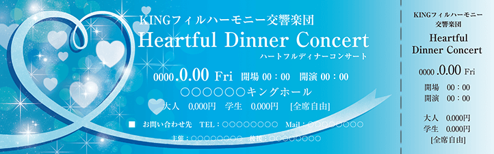コンサート・イベントのチケットのデザインテンプレート(チケットのデザイン(TS-D-Z0129))