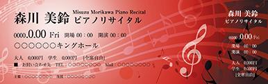 コンサート・イベントのチケットのデザインテンプレート(チケットのデザイン(TS-D-Z0222))