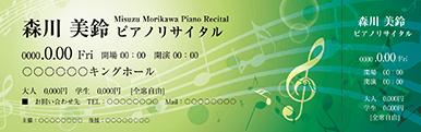 コンサート・イベントのチケットのデザインテンプレート(チケットのデザイン(TS-D-Z0223))